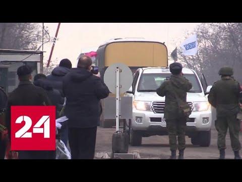 Бывшие пленники рассказали о пытках СБУ - Россия 24