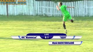 20180523 Malynsk ODEK HL
