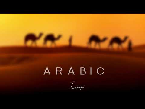 Arabic Lounge Music خنیا Aicha