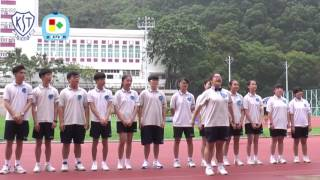 KTSSS Sports Day 2016
