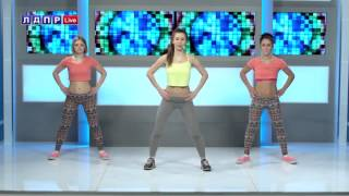 Танцы с Шошиной на ЛДПР Live 4 серия