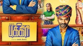 PAKKIRI – Dhanush Next Official Release date | Extraordinary Journey of Fakir | Ken Scott