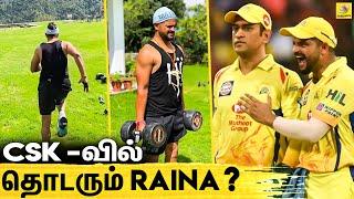 விரைவில் துபாய்க்கு திரும்பும் Raina ? | Dhoni, Raina | CSK | IPL2020