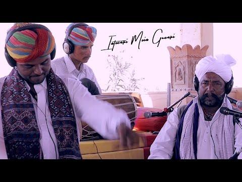 Intezari Mein Guzari - Sawan Khan
