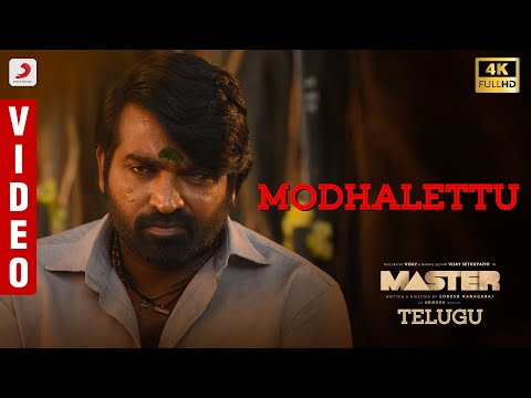 Download Master Modhalettu Video Song | Thalapathy Vijay | VijaySethupathi | Anirudh Ravichander