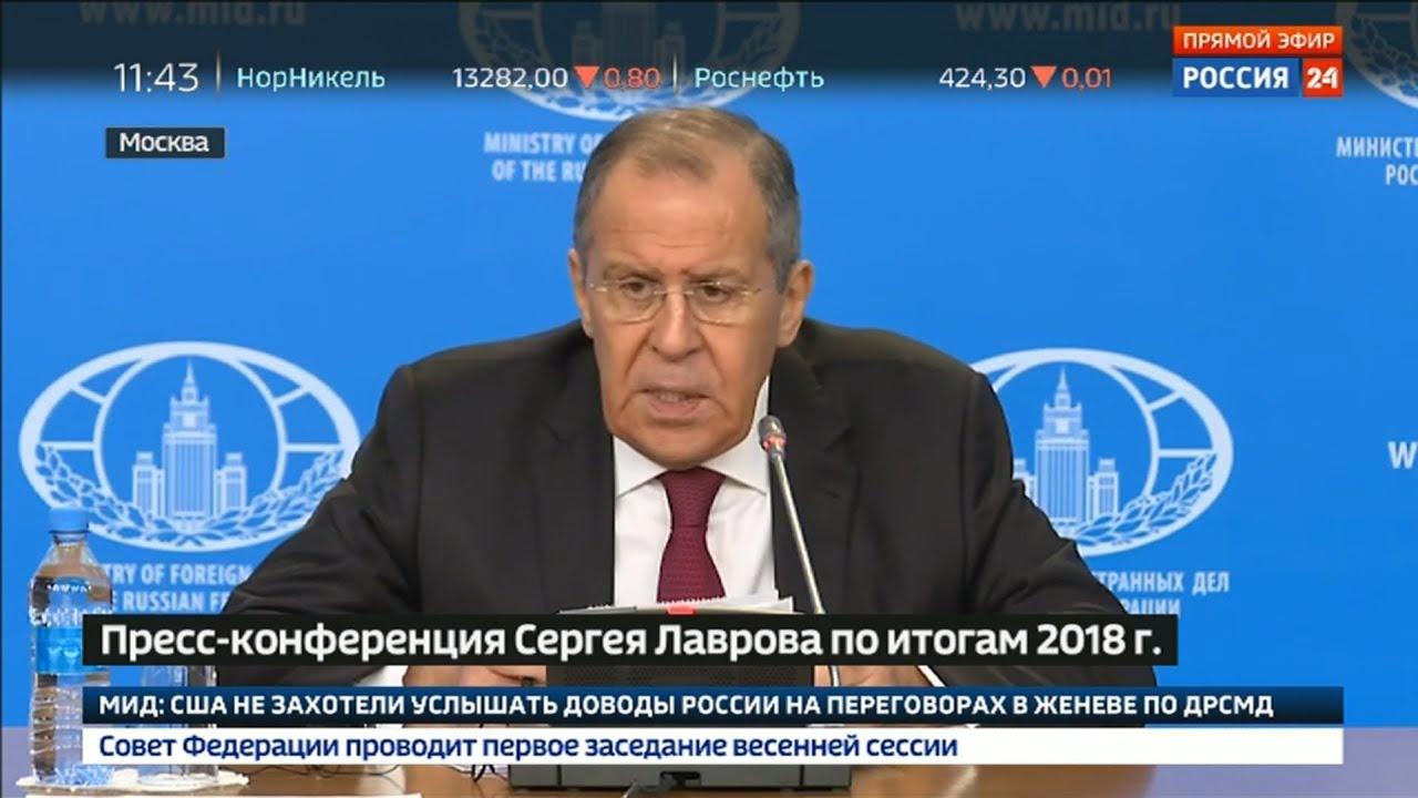 Сергей Лавров. Пресс-конференция по итогам 2018 года от 16.01.2019 (Полная версия)
