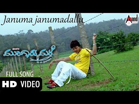 Mungaru Male | Januma Janumadallu | Golden Star Ganesh | Pooja Gandhi | Manomurthy | Kannada Song