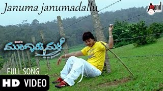 Download Hindi Video Songs - Mungaru Male | Januma Janumadallu | Golden Star Ganesh | Pooja Gandhi | Manomurthy | Kannada Song