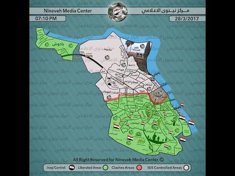 Map update/Adabi meets king of Jordan/BTC/ETH