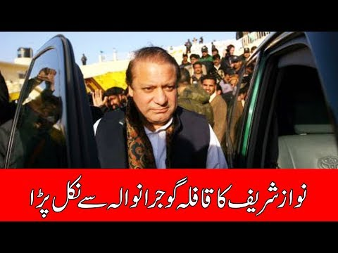 Nawaz Sharif Starts Final Round Of GT Road Rally - 24 News HD