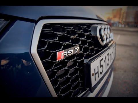 Audi RS7 Performance – тест драйв Сергея Асланяна
