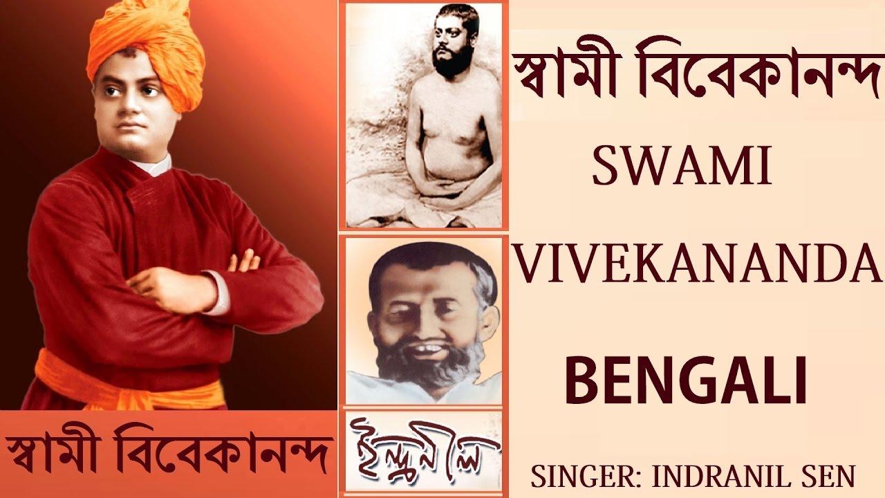 Om jai sadguru swami aarti mp3 free download.