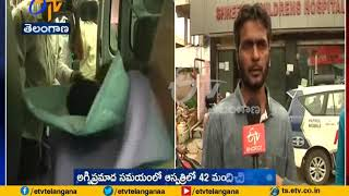 Fire Accident With Incubator Blast | at Shine Hospital in LB Nagar