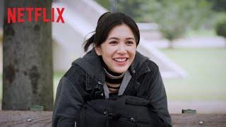 極道千金 | 正式預告 | Netflix