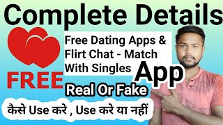 Free Dating Apps & Flirt Chat - Match With Singles app | Free Dating app Real or Fake | Sp Jatav screenshot 3