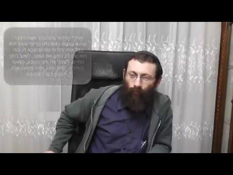 2_Рав Кук Орот а Тшува Глава первая