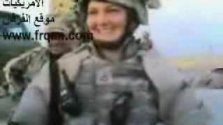 هذا هو حال الجيش العراقي الشيعي والخونة الشيعة مع المجندات الأمريكيات