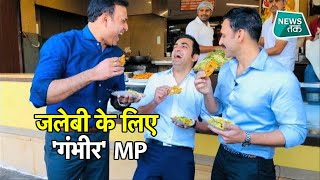 जनता की निकले जान, MP खाये जलेबी |Navin Kumar