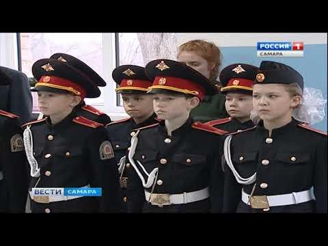 В Самаре 37 кадетов приняли присягу