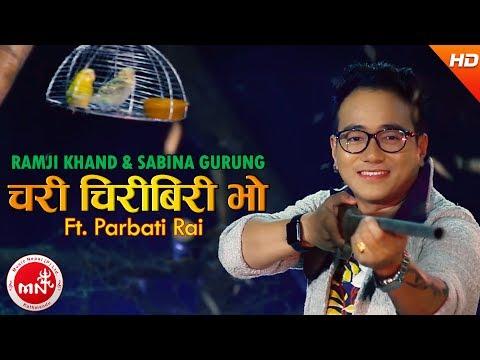 New Nepali Lok Dohori | Chari Chiri Biri Bho - Ramji Khand & Sabana Gurung | Ft.Parbati Rai