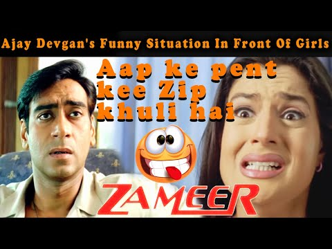 Ajay Devgan's Funny Situation In Front Of Girls | Zameer: The Fire Within 2005 Comedy Scenes