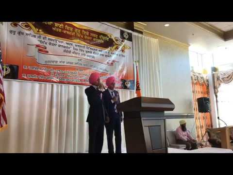 15 July 2017 || International Sikh Chetna Conference Seattle USA || Part -1
