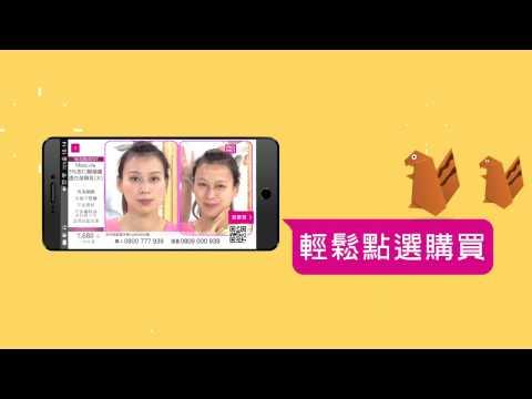 Momo dating app engelska