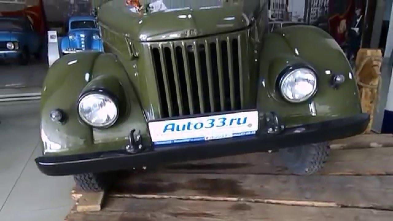 Обзор ретро автомобиля ГАЗ 69 за 680 000 руб. в автосалоне г. Владимир