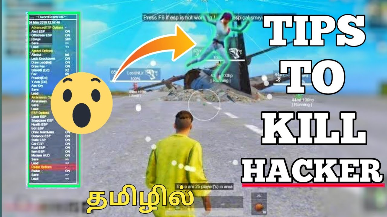 KILL HACKER Easily In PUBG MOBILE Tamil|PUBG MOBILE Hack (Wall Hack,Aim Bot) Escape|Tech Bot Tamilan
