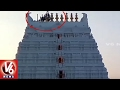 Maha Kumbabishekam Grandly Begins In Srikalahasti Temple | V6 News