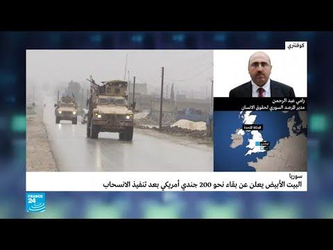 إخراج المزيد من المدنيين المحاصرين في آخر معقل للجهاديين شرق سوريا  - نشر قبل 2 ساعة