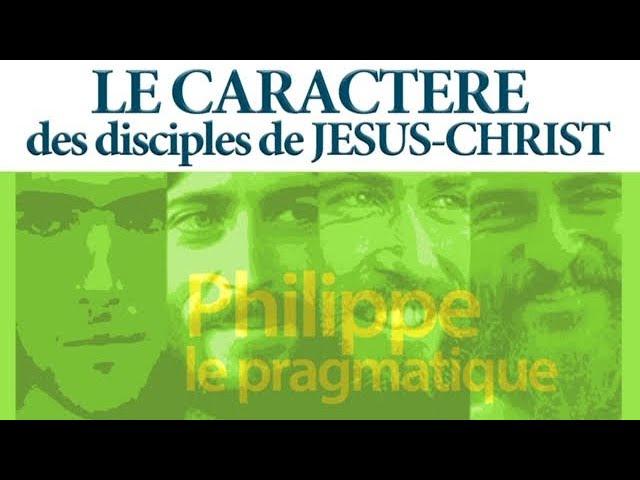 Philippe, le pragmatique
