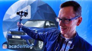 АКАДЕМЕГ: разоблачение! Каков он в жизни? Интервью перед премьерой нового BMW X7. ACADEMEG.