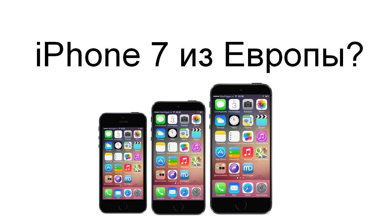 Цены на IPhone и смартфоны Польша - YouTube