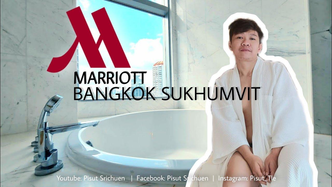 STAYCATION: Bangkok Marriott Hotel Sukhumvit | แบงค็อก แมริออท โฮเต็ล สุขุมวิท