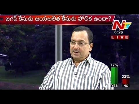 Jayalalitha & Jagan Mohan reddy Assets Case Decision KSR Live Show