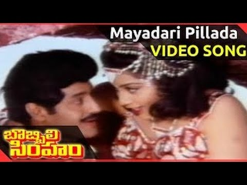 Mayadari Pillada Video Song || Bobbili Simham Movie  || Balakrishna, Meena, Roja