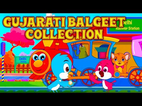 Best Gujarati Balgeet Collection  Rail Gadi Chuk Chuk  Gujarati Rhymes for Children Kids Songs