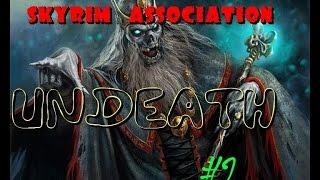 Skyrim Association. Undeath (нежить) #2: Варим зелье.
