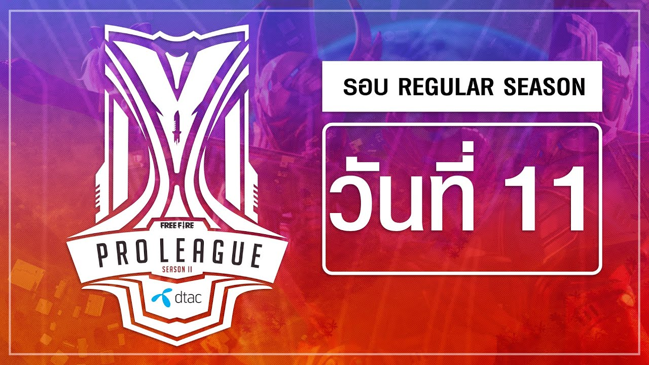 Free Fire Pro League Season 2 : Regular Season Day 11