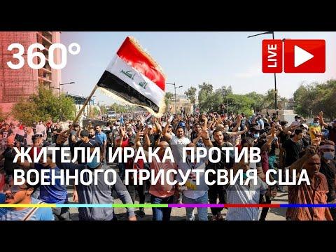 «Марш миллионов» против