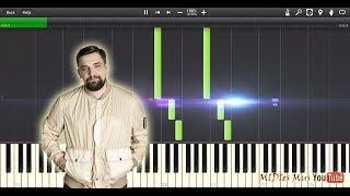 Баста - Выпускной на пианино (Кавер + Разбор)