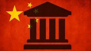 China's Next Financial Crisis: Shadow Banking