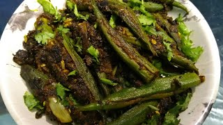 BHARWA BHINDI  |easy and tasty home-made recipe  |