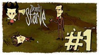 Don t Starve