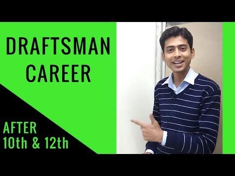DRAFTSMAN CAREER AFTER 12th In India | # 42 | By Abhishek Kumar Career Coach