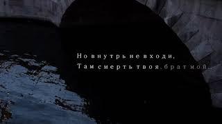 Скачать ПЕСНЯ ЭВР ХОЛМС EURUS HOLMES SONG ШЕРЛОК SHERLOCK