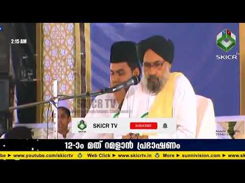 Shaikhuna Elam Kulam Bappu Musliyar 31-05-2018