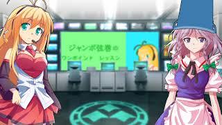 【ゆっくりボイロ雑談】咲マキ1分間トーキング ◆7日目[D007A]