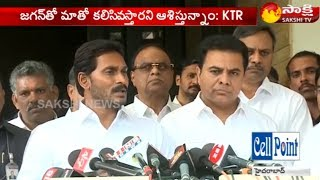 YS Jagan Speaks to Media About support to Federal Front - Watch Exclusive